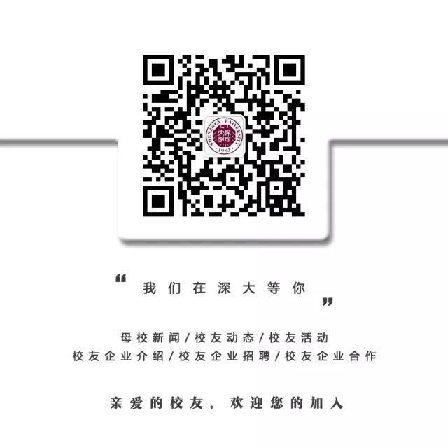 微信图片_20171128181049.jpg